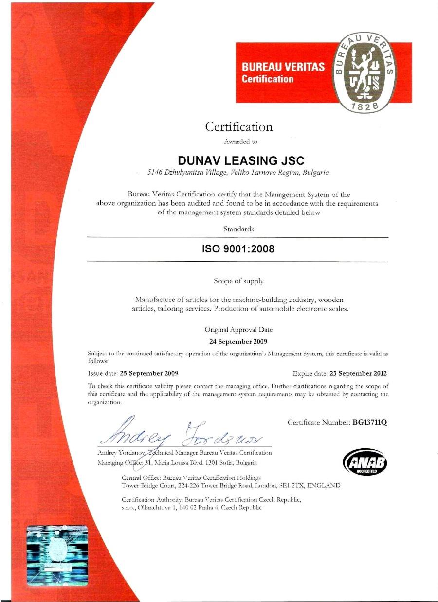 Dunav Leasing Jsc Certificates